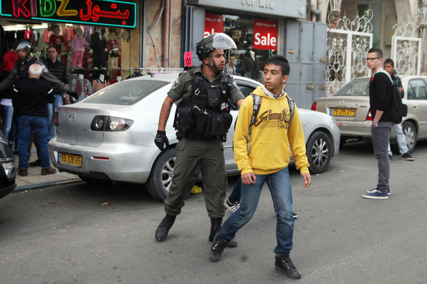 Site de rencontre israelien gratuit