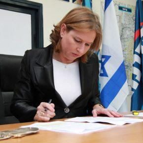 L'ancienne ministre des affaires étrangères d'Israël Tzipi LIVNI à Bruxelles – arrestation judiciaire