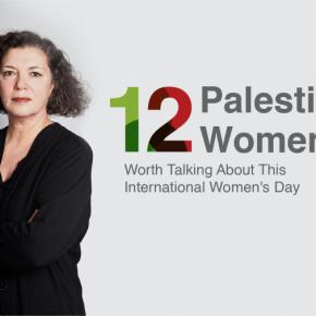 12 femmes palestiniennes dont il vaut la peine de parler