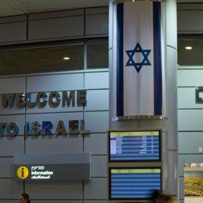 L'échec de la marque Israël
