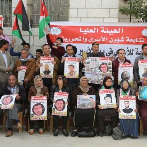 """""""Pourquoi nous sommes en grève de la faim dans les prisons israéliennes"""""""