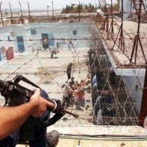 Actualisation de la situation des prisonniers politiques palestiniens au 17 mai 2017