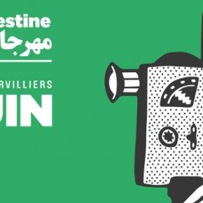 Agenda : Ne manquez pas le Festival Ciné-Palestine du 2 au 11 juin !