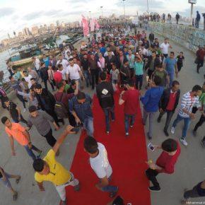 Le troisième festival 'Tapis Rouge' du film des droits de l'Homme débute en Palestine