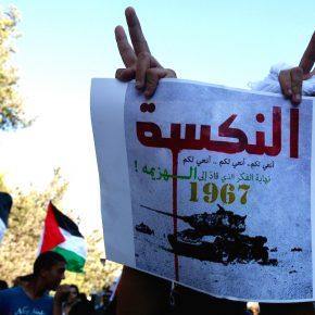 Comment ont évolué les tendances de la cause palestinienne depuis 1967