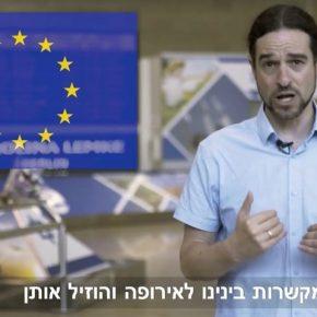 « Ils font chier, nettoyez Gaza » déclare un porte-parole pour la nouvelle campagne de l'UE