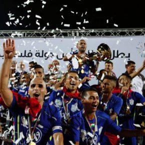Une équipe de Gaza gagne la coupe de Palestine malgré les restrictions israéliennes