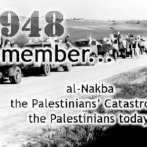 Israël prêt à imposer des amendes pour lacommémoration de la Nakba