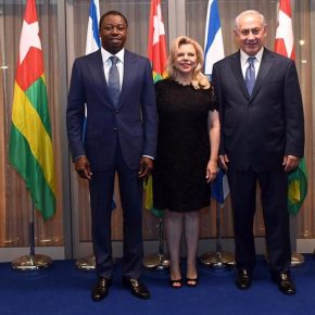 Le sommet Israël-Afrique repoussé face au boycott