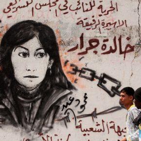14 Palestiniens arrêtés toutes les nuits par Israël