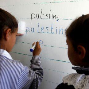 Les forces israéliennes visent des écoles et des enseignants palestiniens à Jérusalem Est et à Hebron