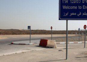 3 000 commerçants de Gaza interdits de voyage