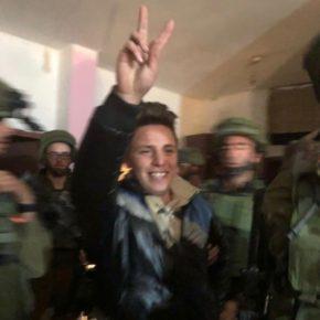 Israël arrête un autre adolescent Tamimi