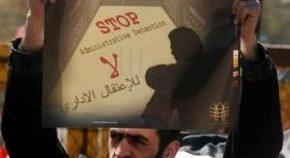 Communiqué : les détenus administratifs boycottent le tribunal militaire