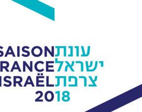 Saison France – Israël:  2018 sera-t-elle l'année carte blanche pour l'apartheid israélien?