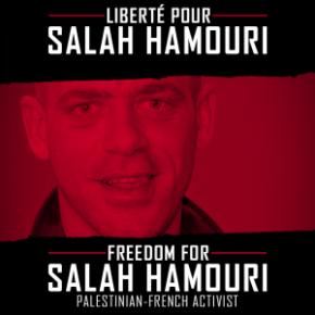 Appel à action: 22 jours pour libérer Salah Hamouri
