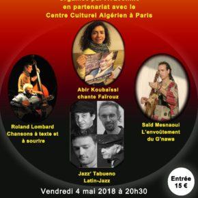 Soirée Concert au Centre Culturel Algérien - Vendredi 4 mai 2018 à 20h30
