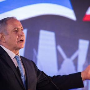Inauguration de l'ambassade américaine : un Who's Who du commerce d'armes israélien