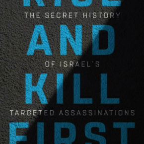 Les assassinats secrets d'Israël