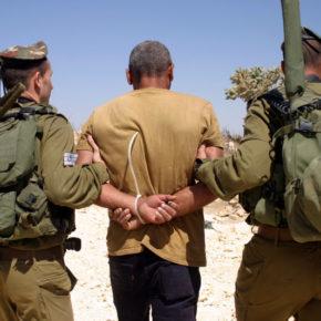 Israël essaie d'isoler les Palestiniens et de les priver de soutien international