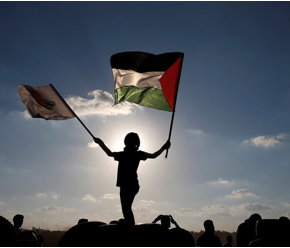 Pour la Justice, Non à l'Apartheid, en Palestine