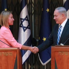 L'UE et Jérusalem: La possibilité d'un retour au droit