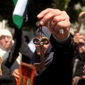Quels sont les éléments d'une narration et d'un discours palestiniens stratégiques?