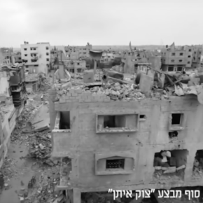 Un spot électoral israélien se vante que les bombardements sur Gaza l'ait ramenée à «l'âge de pierre»