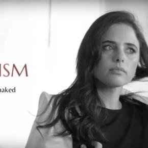 Fascisme… le parfum d'Israël
