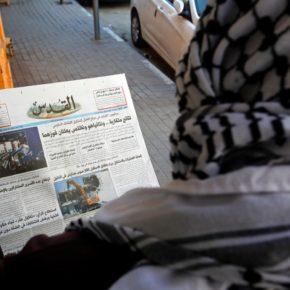 « L'avenir est sombre » : les Palestiniens réagissent aux élections israéliennes