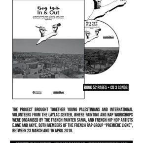 Sortie fin mai du livre-cd « In & Out » réalisé par PeopleKonsian et le centre Laylac en Palestine