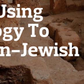 Israël utilise l'archéologie pour effacer l'histoire non juive