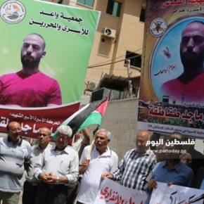 Un prisonnier palestinien est mort ce mardi 16 juillet 2019 dans une prison israélienne