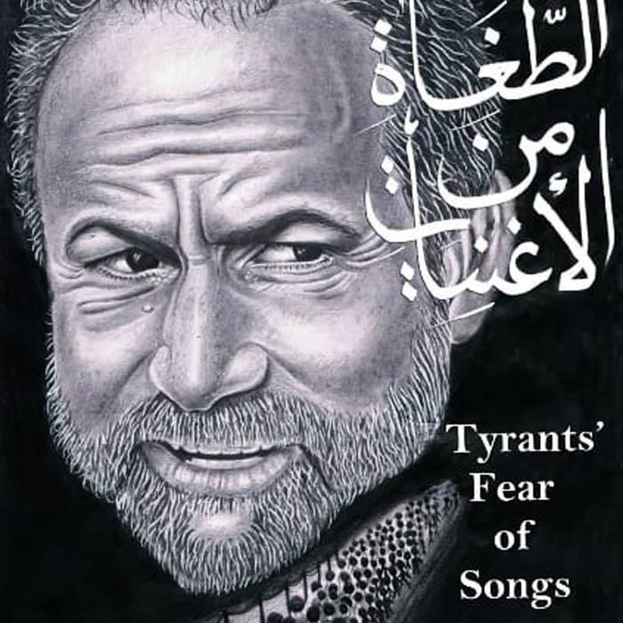 Documenter le désir des Palestiniens d'être libres dans - ART a3757079245_16