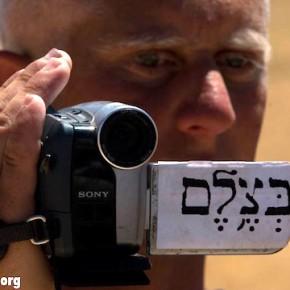 Le gouvernement israélien vote le soutien au projet de loi qui vise les ONG de gauche