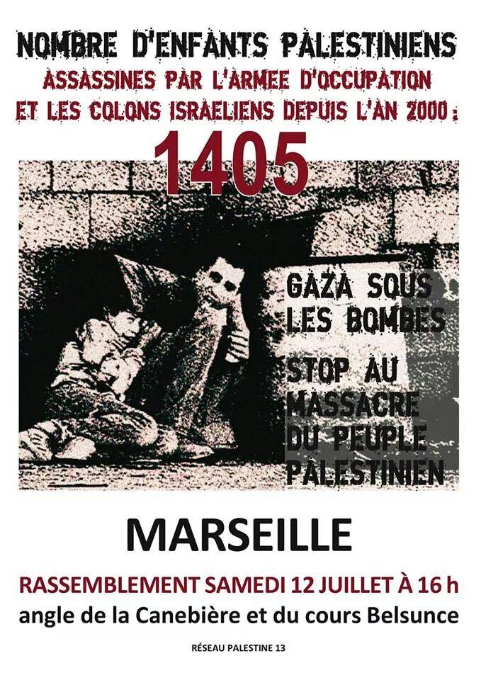 http://www.agencemediapalestine.fr/wp-content/uploads/IMG_2481079573100.jpeg
