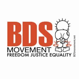 bds-logo-square-300x300